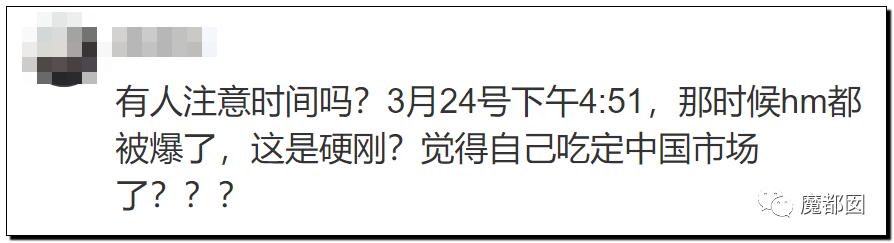 禁用新疆棉花,干涩中国内政,HM、优衣库、ZARA、耐克、阿迪达斯等引公愤89