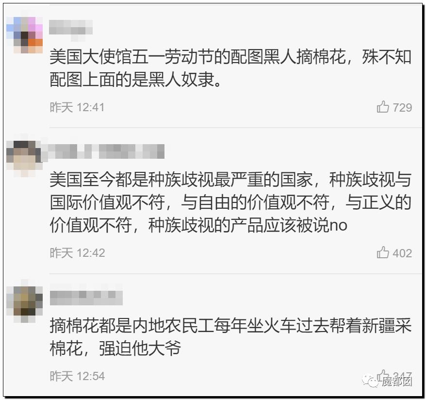 禁用新疆棉花,干涩中国内政,HM、优衣库、ZARA、耐克、阿迪达斯等引公愤50