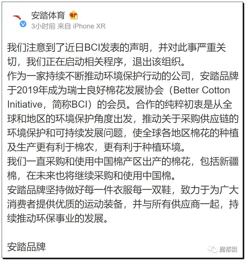 禁用新疆棉花,干涩中国内政,HM、优衣库、ZARA、耐克、阿迪达斯等引公愤94