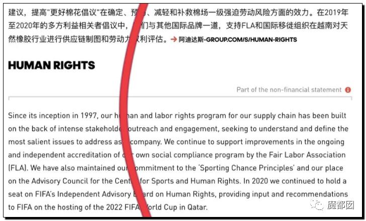 禁用新疆棉花,干涩中国内政,HM、优衣库、ZARA、耐克、阿迪达斯等引公愤90