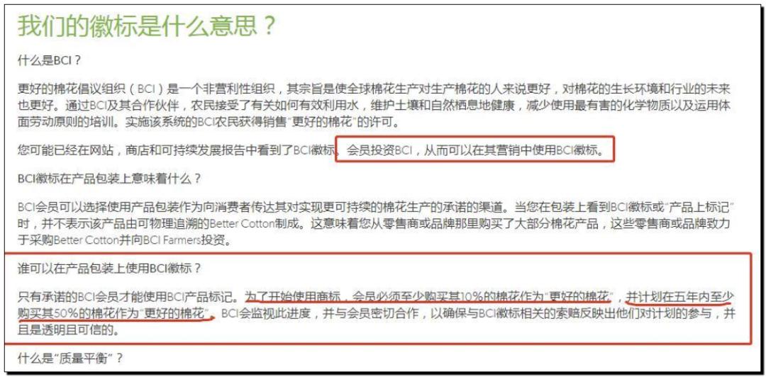 禁用新疆棉花,干涩中国内政,HM、优衣库、ZARA、耐克、阿迪达斯等引公愤2