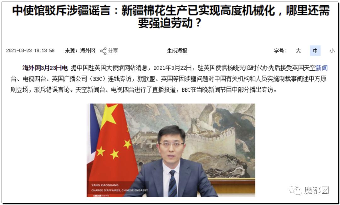 禁用新疆棉花,干涩中国内政,HM、优衣库、ZARA、耐克、阿迪达斯等引公愤34