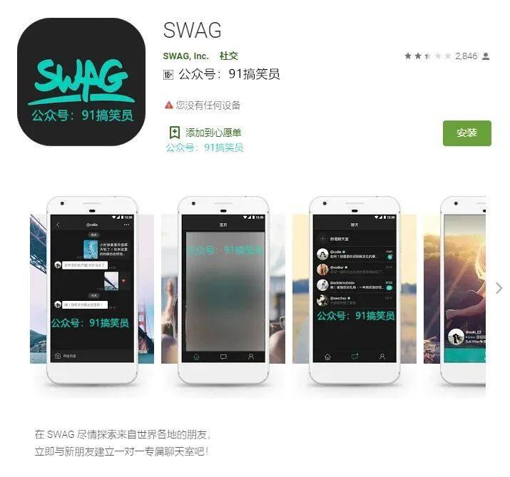 SWAG被查,下一个会是麻豆传媒吗?2