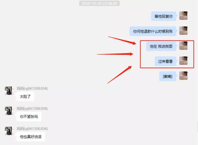 杭州某公司ceo发现自己的网红女友突然与他人结婚,大闹订婚现场被警方逮捕45