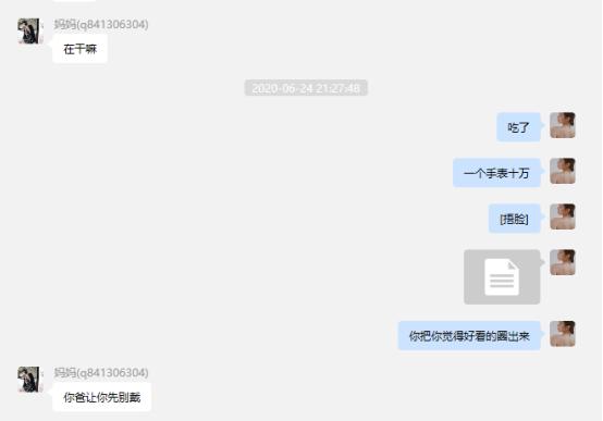 杭州某公司ceo发现自己的网红女友突然与他人结婚,大闹订婚现场被警方逮捕24