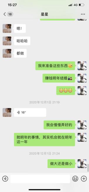 杭州某公司ceo发现自己的网红女友突然与他人结婚,大闹订婚现场被警方逮捕60