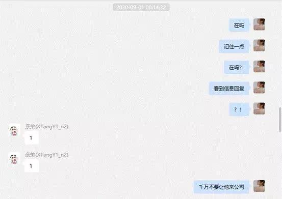 杭州某公司ceo发现自己的网红女友突然与他人结婚,大闹订婚现场被警方逮捕36