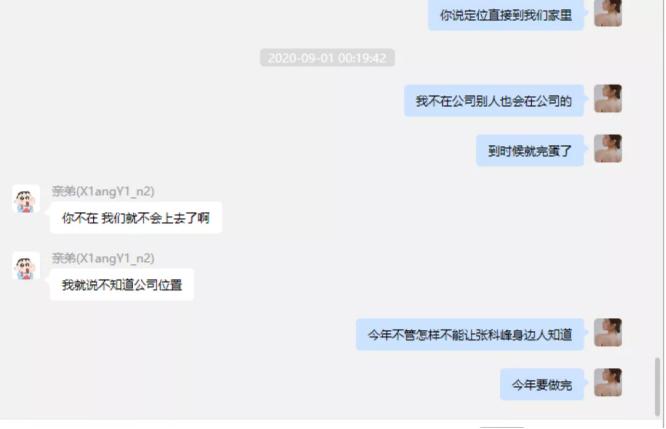 杭州某公司ceo发现自己的网红女友突然与他人结婚,大闹订婚现场被警方逮捕38