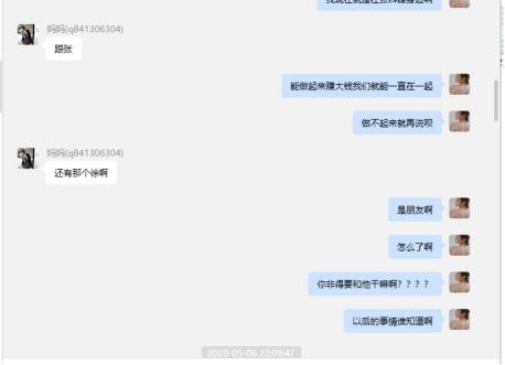 杭州某公司ceo发现自己的网红女友突然与他人结婚,大闹订婚现场被警方逮捕17