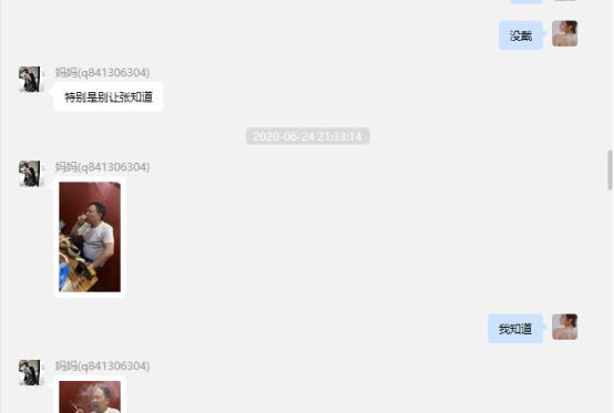 杭州某公司ceo发现自己的网红女友突然与他人结婚,大闹订婚现场被警方逮捕25