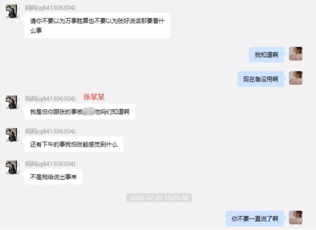 杭州某公司ceo发现自己的网红女友突然与他人结婚,大闹订婚现场被警方逮捕33