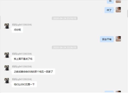 杭州某公司ceo发现自己的网红女友突然与他人结婚,大闹订婚现场被警方逮捕15