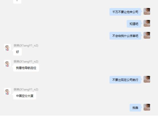 杭州某公司ceo发现自己的网红女友突然与他人结婚,大闹订婚现场被警方逮捕37