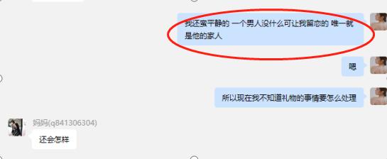 杭州某公司ceo发现自己的网红女友突然与他人结婚,大闹订婚现场被警方逮捕23