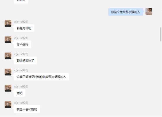 杭州某公司ceo发现自己的网红女友突然与他人结婚,大闹订婚现场被警方逮捕51