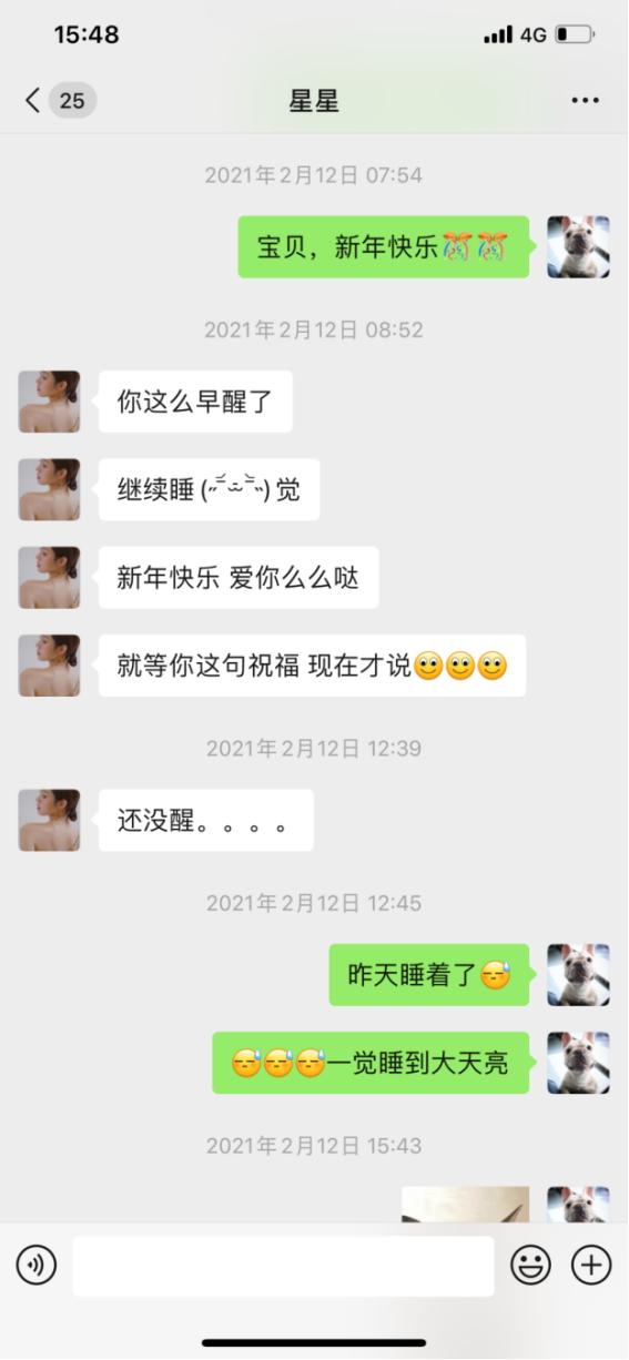杭州某公司ceo发现自己的网红女友突然与他人结婚,大闹订婚现场被警方逮捕5