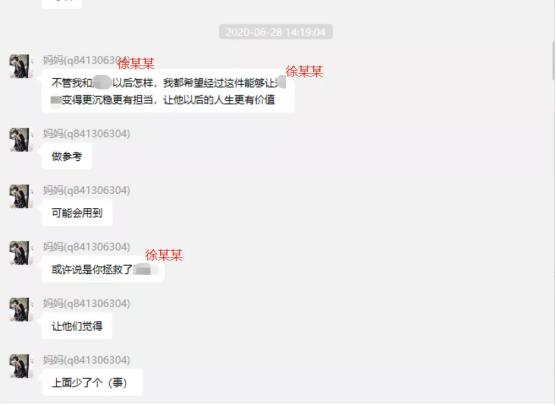 杭州某公司ceo发现自己的网红女友突然与他人结婚,大闹订婚现场被警方逮捕32