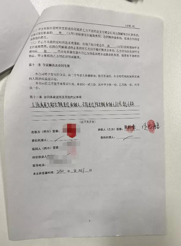 杭州某公司ceo发现自己的网红女友突然与他人结婚,大闹订婚现场被警方逮捕20