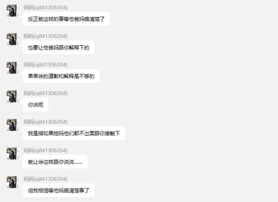 杭州某公司ceo发现自己的网红女友突然与他人结婚,大闹订婚现场被警方逮捕30