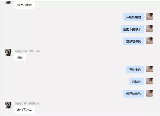 杭州某公司ceo发现自己的网红女友突然与他人结婚,大闹订婚现场被警方逮捕47