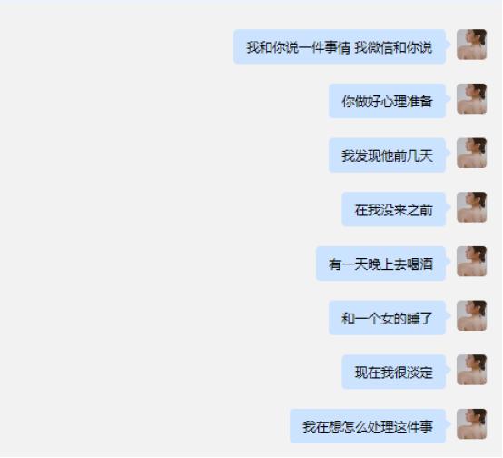 杭州某公司ceo发现自己的网红女友突然与他人结婚,大闹订婚现场被警方逮捕22