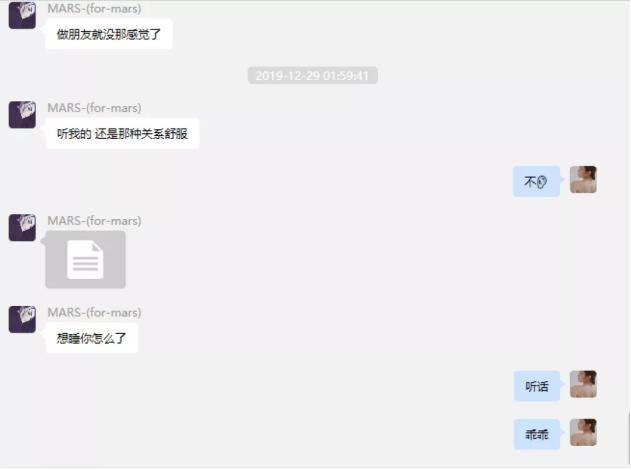 杭州某公司ceo发现自己的网红女友突然与他人结婚,大闹订婚现场被警方逮捕58