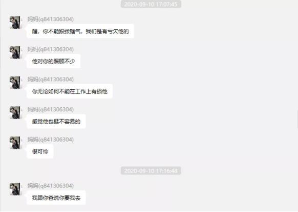杭州某公司ceo发现自己的网红女友突然与他人结婚,大闹订婚现场被警方逮捕40