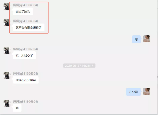 杭州某公司ceo发现自己的网红女友突然与他人结婚,大闹订婚现场被警方逮捕31