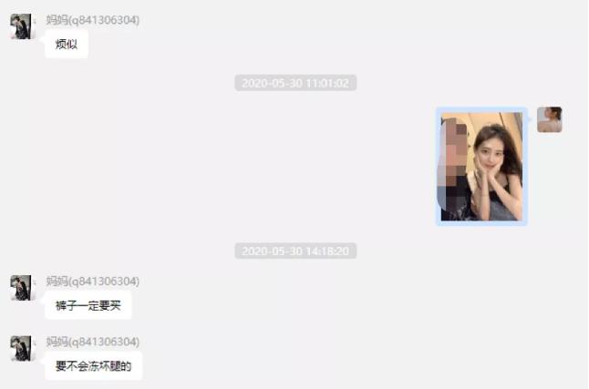 杭州某公司ceo发现自己的网红女友突然与他人结婚,大闹订婚现场被警方逮捕18