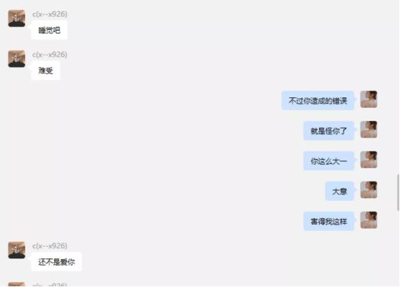 杭州某公司ceo发现自己的网红女友突然与他人结婚,大闹订婚现场被警方逮捕48