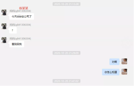 杭州某公司ceo发现自己的网红女友突然与他人结婚,大闹订婚现场被警方逮捕41