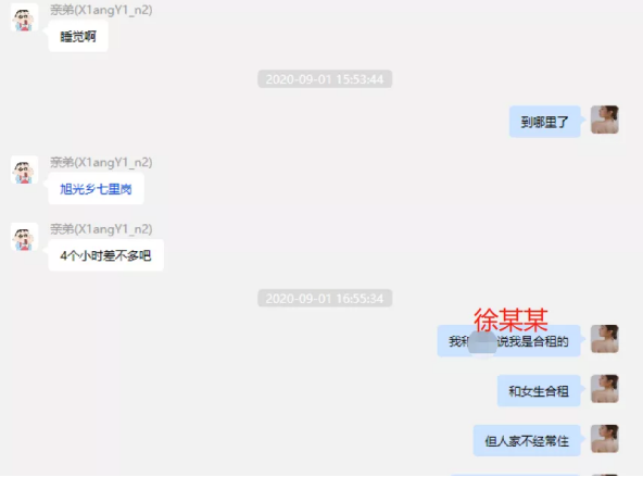 杭州某公司ceo发现自己的网红女友突然与他人结婚,大闹订婚现场被警方逮捕35