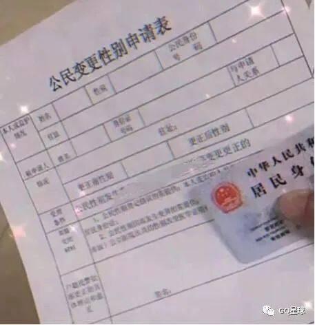 """某音1300万粉网红""""变性""""成功??9"""