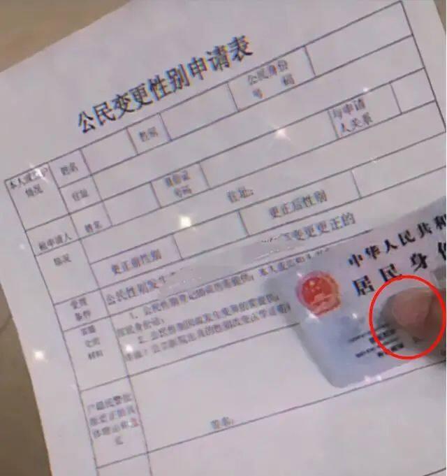 """某音1300万粉网红""""变性""""成功??14"""