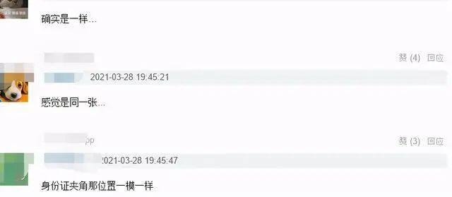 """某音1300万粉网红""""变性""""成功??17"""