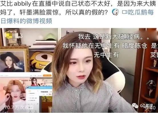 """某音1300万粉网红""""变性""""成功??6"""