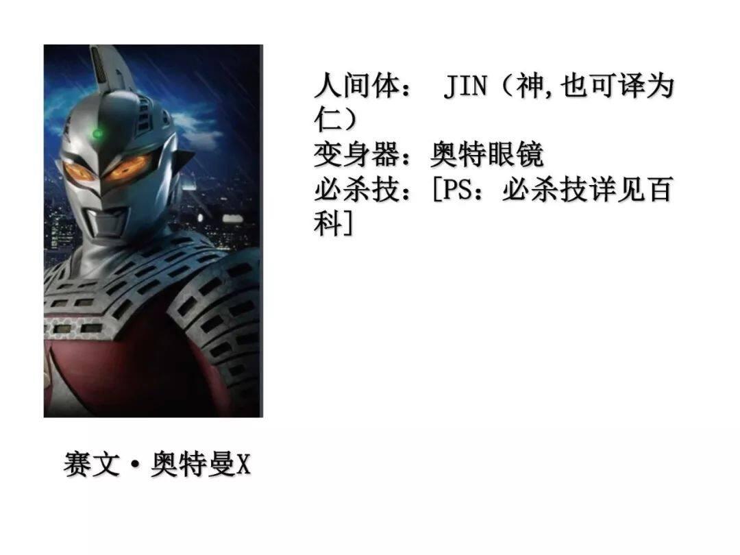 [奇葩买家秀]日本紧身制服诱惑写真集12