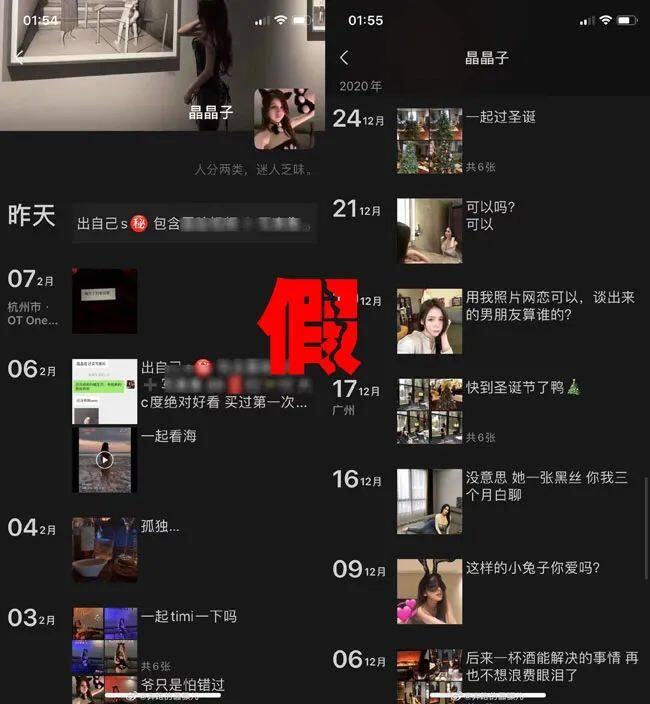 """奔跑晶骡子8部红酒不雅视频,永远的""""红酒女神""""9"""