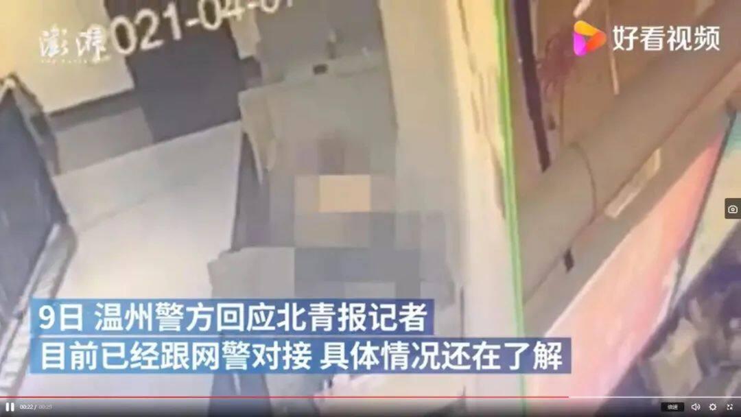 温州星巴克啪啪门事件,87秒性爱视频火爆流出:求你们去开房好吗?3