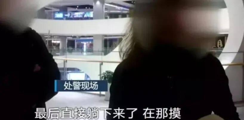 温州星巴克啪啪门事件,87秒性爱视频火爆流出:求你们去开房好吗?9