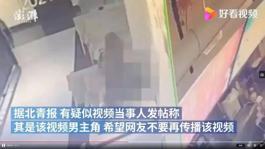 温州星巴克啪啪门事件,87秒性爱视频火爆流出:求你们去开房好吗?1