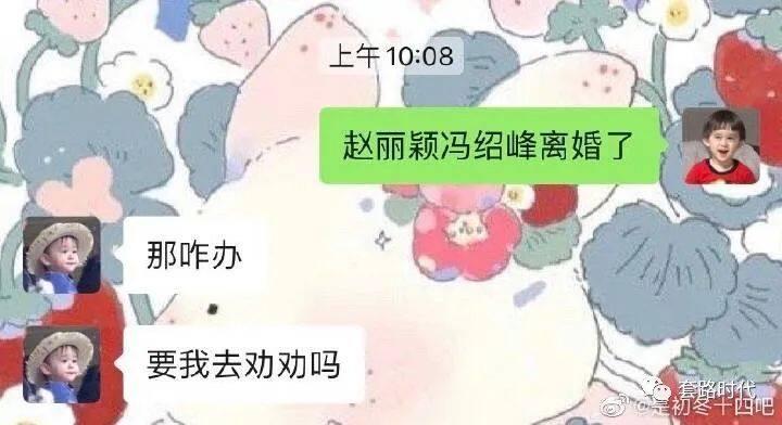 """""""私密聊天截图曝光?!救命我笑吐了哈哈哈哈哈!""""7"""