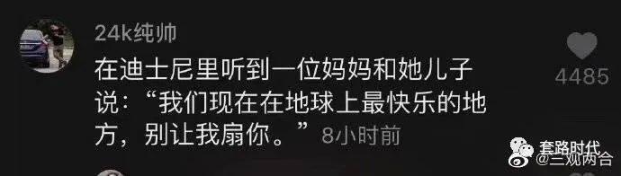 """""""私密聊天截图曝光?!救命我笑吐了哈哈哈哈哈!""""21"""