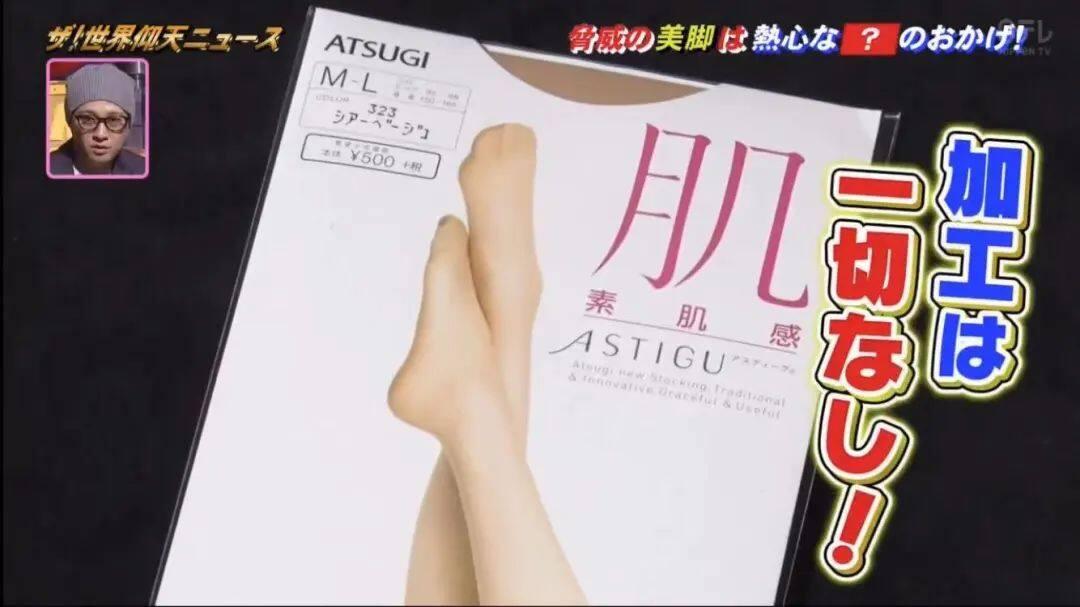 """身高175,腿长竟88!日本第一美腿,竟是被他妈""""逼""""出来的3"""