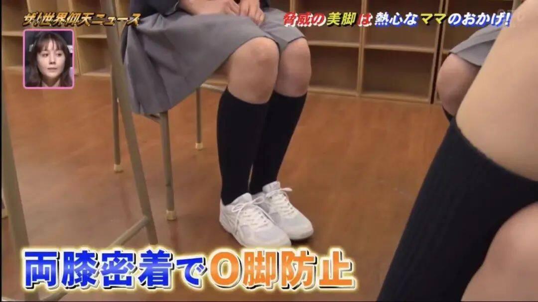 """身高175,腿长竟88!日本第一美腿,竟是被他妈""""逼""""出来的17"""