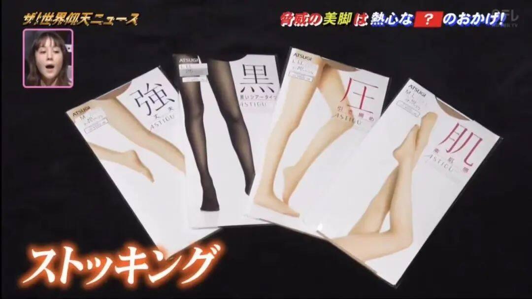 """身高175,腿长竟88!日本第一美腿,竟是被他妈""""逼""""出来的2"""