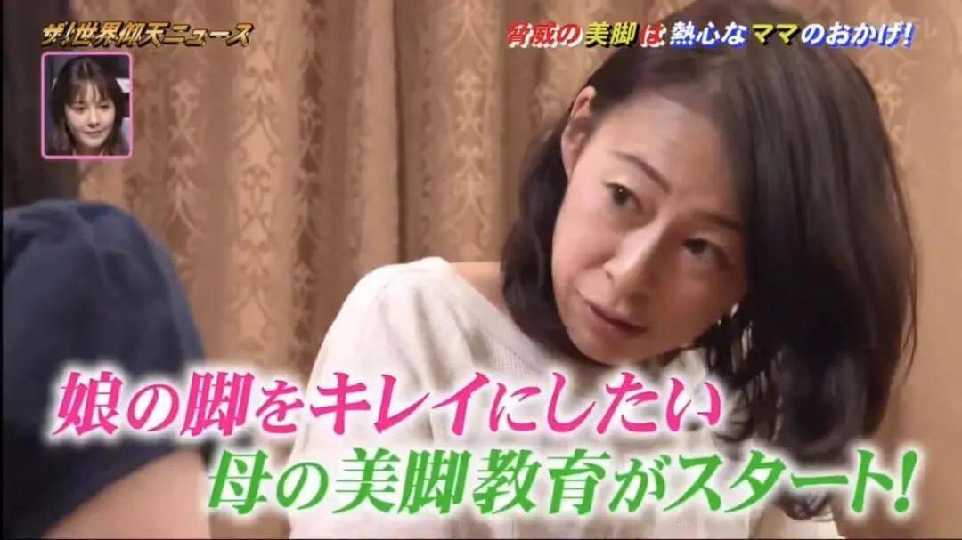 """身高175,腿长竟88!日本第一美腿,竟是被他妈""""逼""""出来的7"""