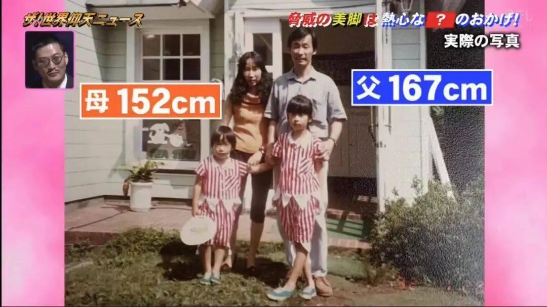 """身高175,腿长竟88!日本第一美腿,竟是被他妈""""逼""""出来的5"""