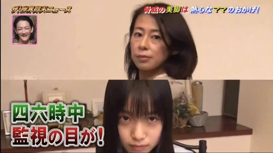 """身高175,腿长竟88!日本第一美腿,竟是被他妈""""逼""""出来的14"""