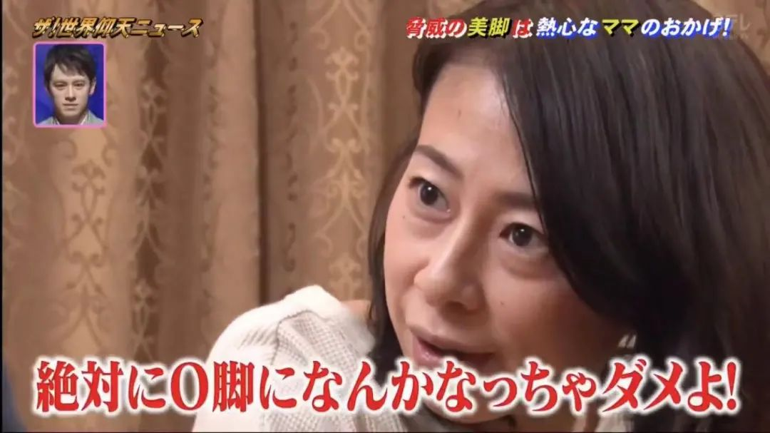 """身高175,腿长竟88!日本第一美腿,竟是被他妈""""逼""""出来的13"""